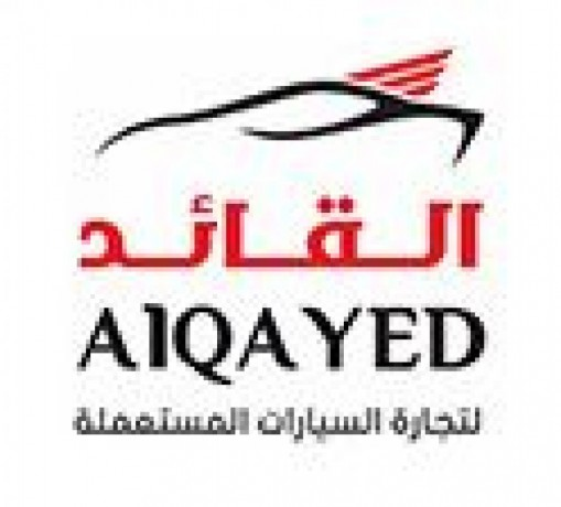 AL QAYED USED CARS