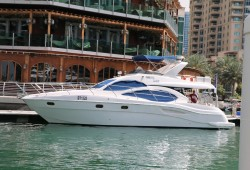 2 hours yacht rental(52FT) from District Marine Services for AED 1198