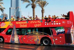 Sightseeing Hop on Hop off 1 day pass  by Royal Smart Tourism for AED 245