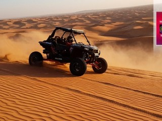 Quad Bike & Dune Buggy by Orion Vision Tourism