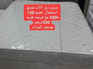 DOUBLE BED WITH MEDICATED MATTRESS