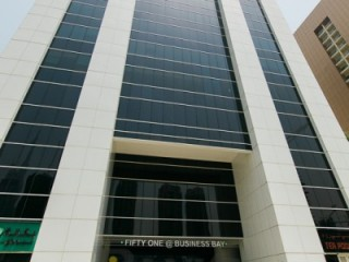 Fifty One Business Bay | Fitted office | Burj view