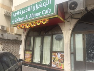 CAFE- Abushagra