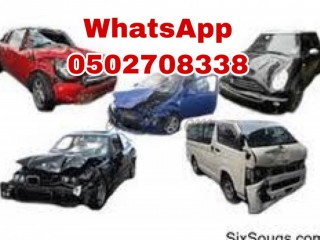 CARS AM WANTED 055 686 3133- USED NON USED DAMAGE JUNKS ALL