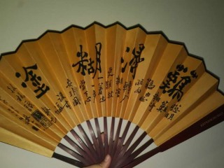 Ancient Design Chinese Oriental Fan