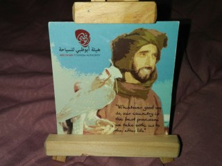 Sheikh Zayed Inspiration Easel Comes with Free Fazza Bracelet and Expo 2020 Pin