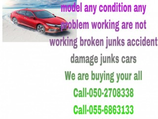 ALL CONDITION CARS WANTED 055 6863133,USED SCRAP DAMAGE JUNKS