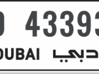 D 43393 Vip Number