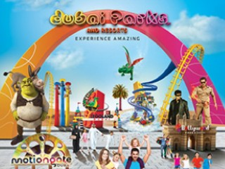 Dubai parks & resort theme park vouchers are available for sale