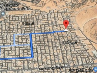 A special opportunity for investment  For sale commercial and residential land of 5,000 square feet