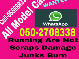 CARS AM WANTED ALL MODEL 055 6863133 USED DAMAGE SCRAP JUNKS