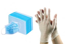 Disposable Face Mask  and Vinyl Gloves for AED 75