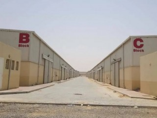 Warehouse available for Sale in Umm Al Thoub, Umm Al Quwain