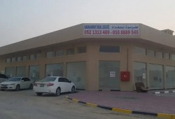 Shop for Rent in Al...