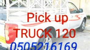 MOVERS - PICKUP TRUCK FOR RENT ANY LOCATION