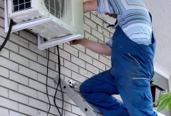 Split air con gas fi...