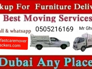 MOVERS I HAVE A PICKUP TRUCK FOR RENT DUBAI ANY