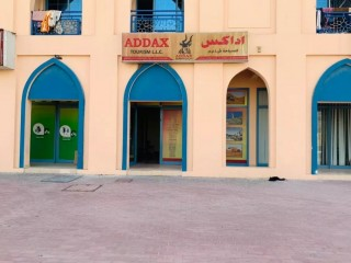 Shop for Rent in Persia Cluster, International City, Dubai
