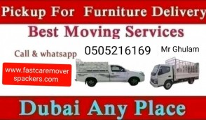MOVERS - I HAVE A PICKUP TRUCK FOR RENT DUBAI