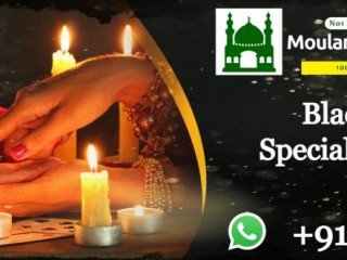 Black Magic Specialist in Dubai