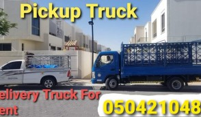 Movers And Packers in al barsha 0504210487