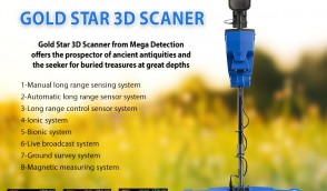 Gold Star 3D Scanner - Professional Metal Detector for Treasure Hunters / New 2021