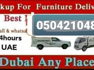Pickup Truck For Rent In Mankhool 0504210487