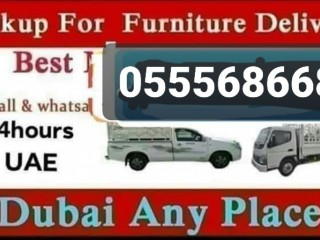 Pickup For Rent In international city 0555686683