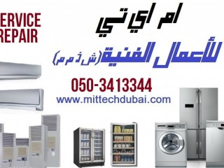 Ac Fridge Washing Machine Repairing Servicing Fixing in Dubai