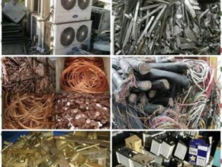We buy all electrical scrap wire cable copper etc