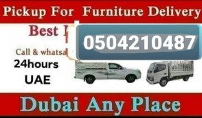 Pickup Truck For Rent In al barsha 0504210487