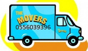 FURNITURE MOVER 0556039396 DELIVERY EXPERT