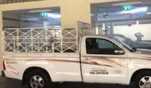 Pickup Truck For Rent In mirdif